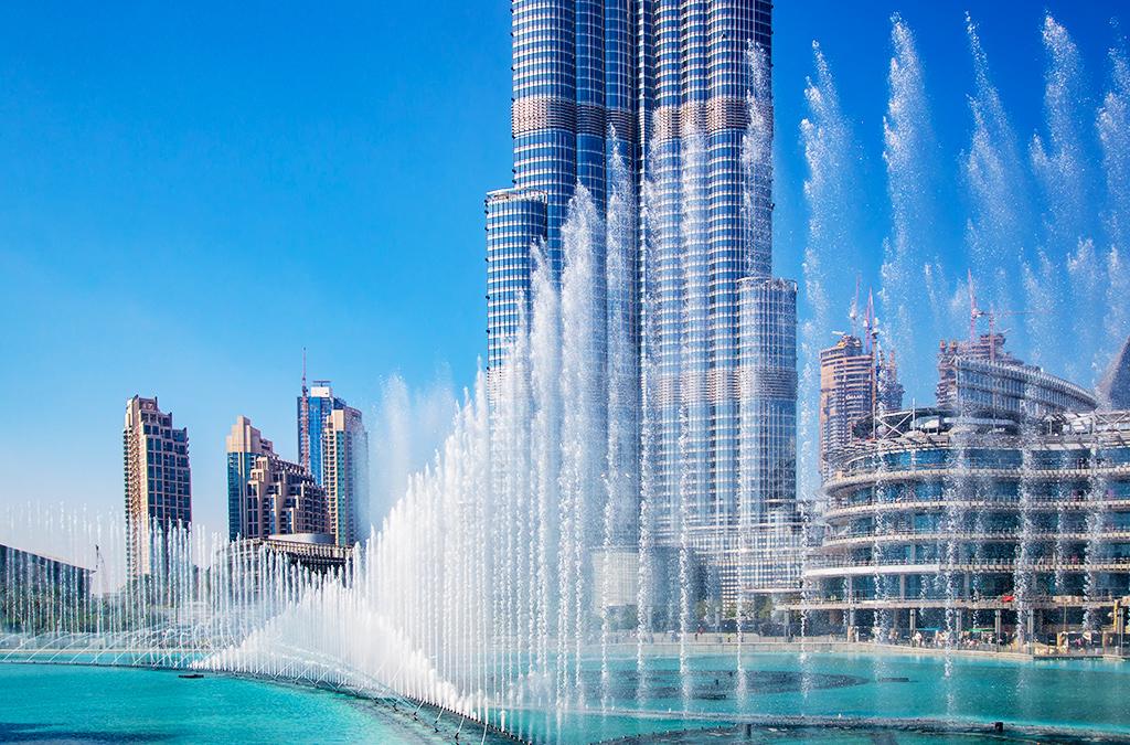Auris Inn Al Muhanna 4*